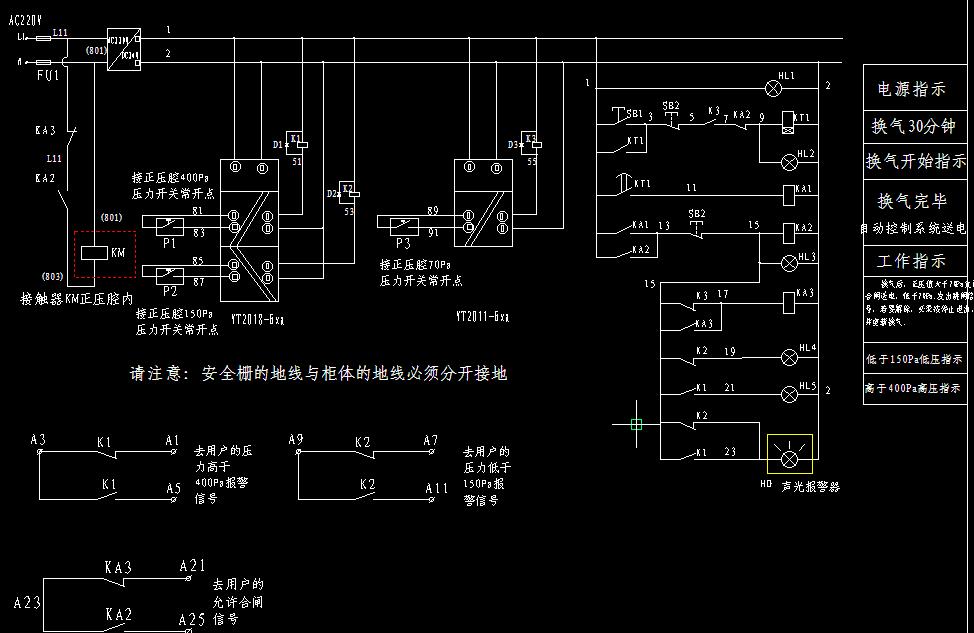 电路 电路图 电子 户型 户型图 平面图 原理图 974_633